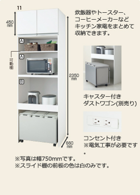 cupboard_electronics.jpg