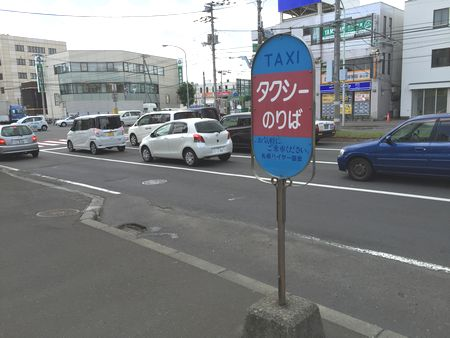 nango18_taxi.jpg