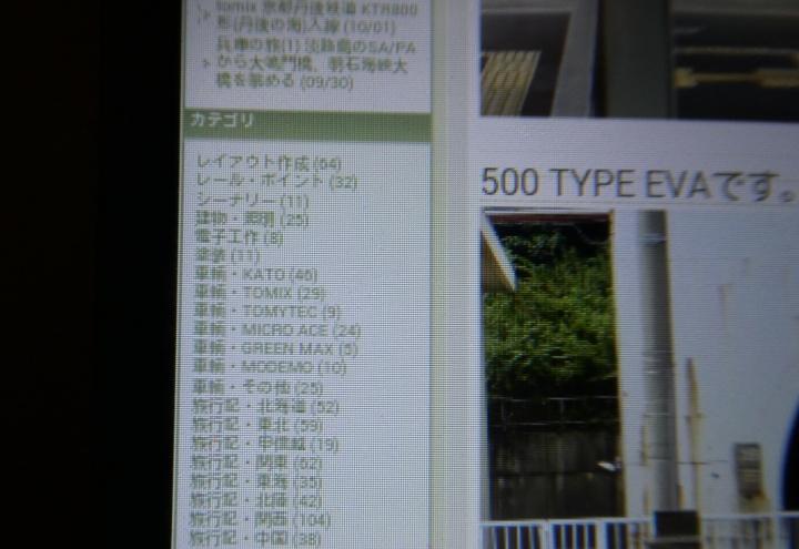 P1230109_.jpg