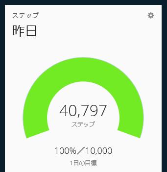 20160730log.png