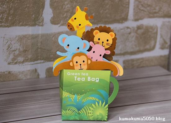 animal tea_3