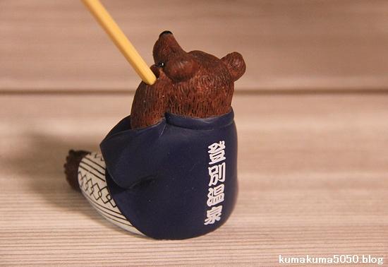 クマさん耳かきスタンド_7