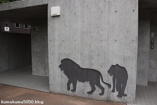 多摩動物公園_65