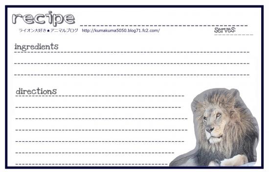 tamagos free recipe card lion