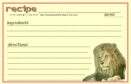 tamagos free recipe card lion_3