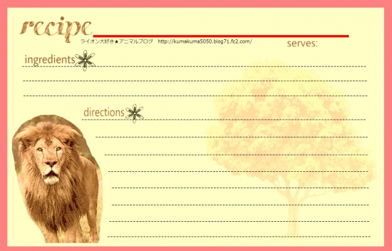 tamagos free recipe card lion_5