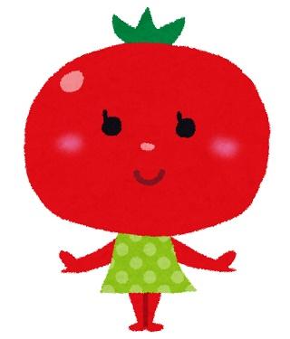 tomatoy.jpg