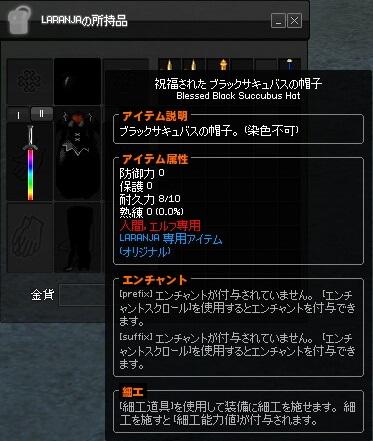 mabinogi_2016_07_30_002.jpg