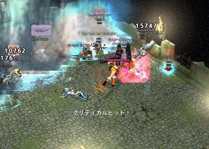 mabinogi_2016_08_09_002.jpg