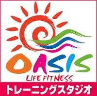 lifefitness『OASIS』