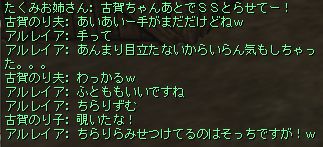 20160904-2.png