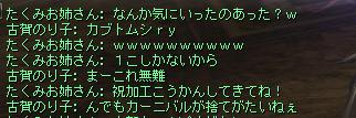 20160904-5.png