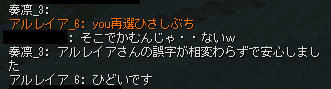 20160905-1.png