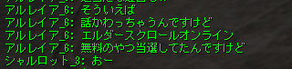 20160905-3.png