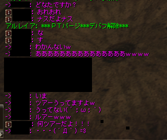 20160909-2.png