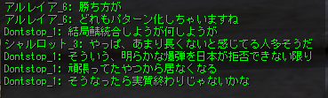 20160918-62.png