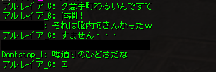 20160918-80.png