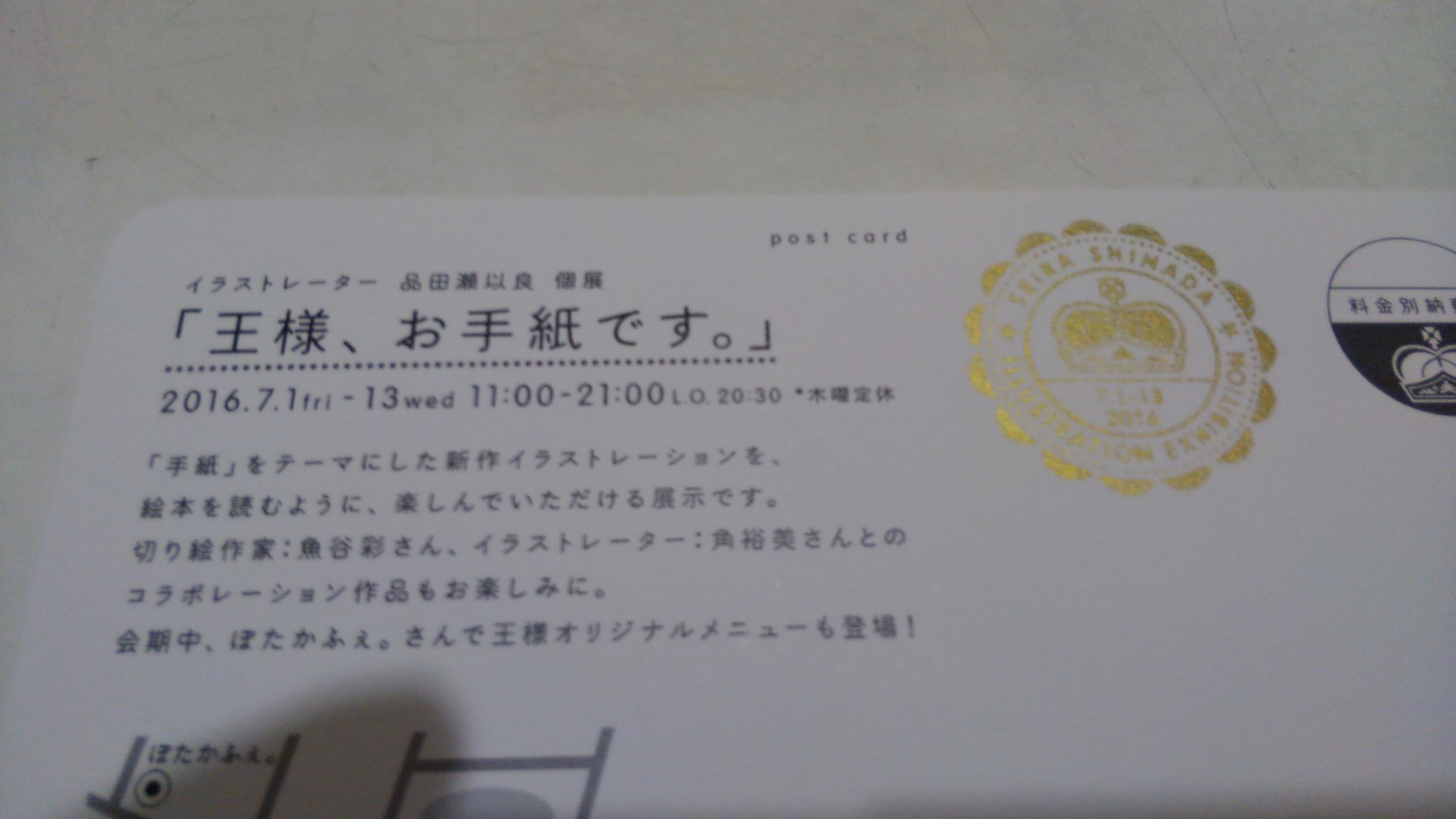 20160709194342490.jpg