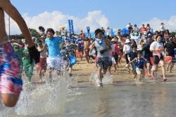 蝦狩獵世界冠軍賽申請的受理起動!!