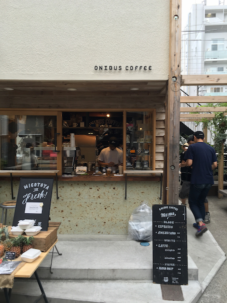 onibus_coffee_160604_1.jpg