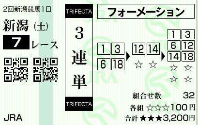 2016073016571116a.jpg