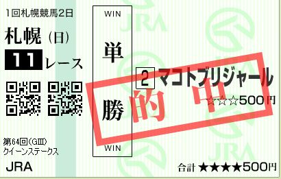 20160801131915c2f.jpg