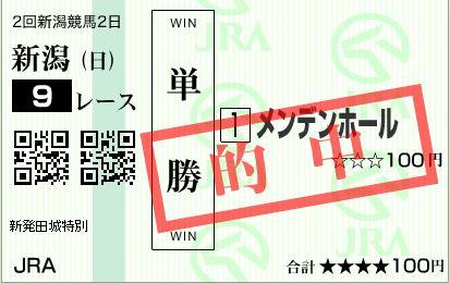 20160801135043a54.jpg