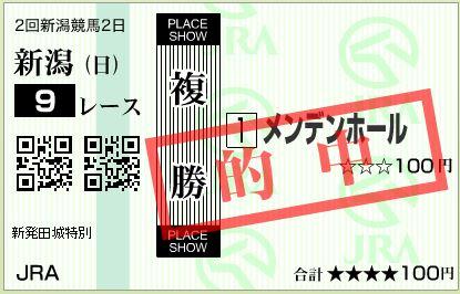 201608011350441f6.jpg