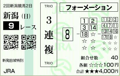 201608011350464c8.jpg