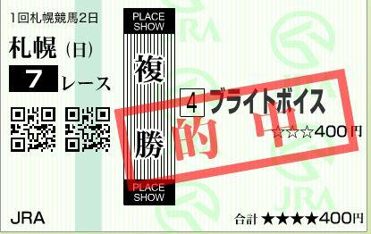 2016080113574661c.jpg