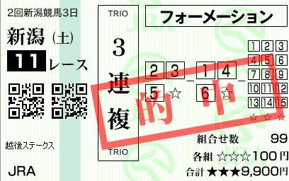 201608091133110d1.jpg