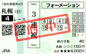 20160809113701f2c.jpg