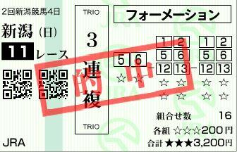 20160809113706753.jpg