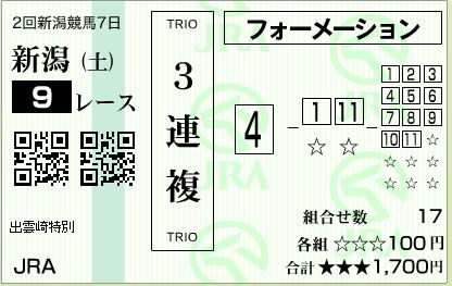 20160820172523ecb.jpg