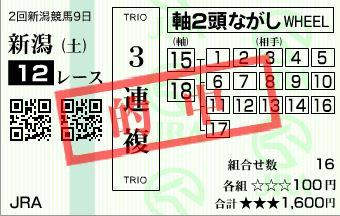 20160829180130a63.jpg