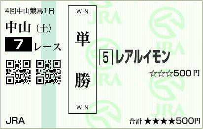 2016091017112417f.jpg
