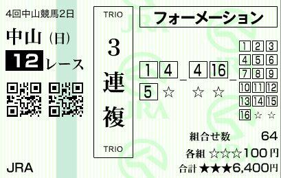 20160911174432b3f.jpg