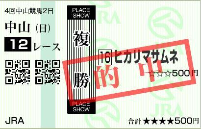 20160911174435d1a.jpg