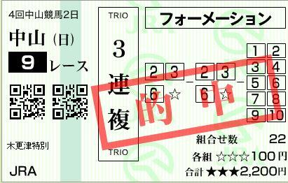 201609111755515f6.jpg