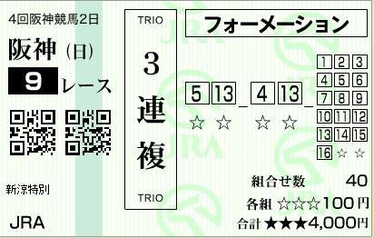 20160911180109a35.jpg
