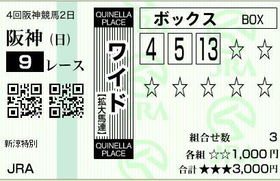 20160911180111843.jpg
