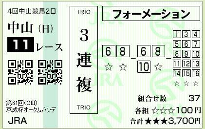 20160911180705746.jpg