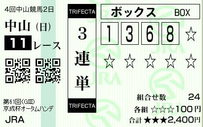 201609111809072d7.jpg