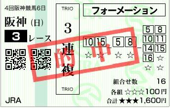20160927184551f4c.jpg