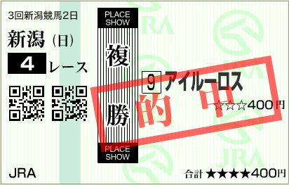 20161016164310b7b.jpg