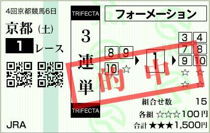 201610221718252c1.jpg