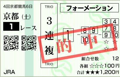 20161022171826819.jpg