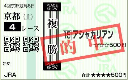 201610221721093df.jpg