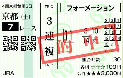 2016102217273724c.jpg