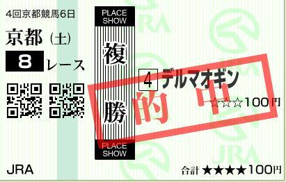 2016102217274091a.jpg